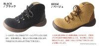 RegettaCanoeフィールドグリップ/踵カット編み上げフェルトショートブーツ/CJFG1117/秋冬/防滑/日本製/リゲッタカヌー公式