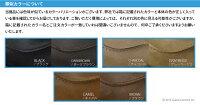 リゲッタカヌー/レディース/オブリックシューズ/ローファー/2wayシューズ/靴/CJOS6305/日本製/RegettaCanoe