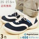 【クーポンで600円OFF】リゲッタカヌー メンズ スニーカー 白 フィールドシューズ 日
