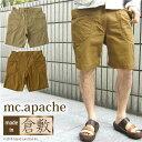 【m.c.apache】リーフショーツNo.2/ガーデニングハーフパンツ/国産ボトム
