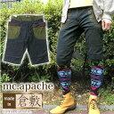 【m.c.apache】サマーコーズクレイジーリーフショーツ アメカジ アウトドア 日本製