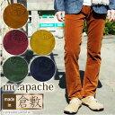 【m.c.apache】ストレッチコーデュロイジーンズ/メンズ/アメカジ/ストレート/日本製