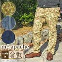 【m.c.apache】リーフカーゴパンツ カーゴパンツ ガーデニング メンズ アメカジ 日本製