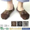 靴下 メンズ ドクロ柄 インビジブル ソックス スニーカー カバーソックス デッキソックス 父の日プレゼント ギフト