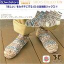【よりどり4足お買上げで送料無料!!】[GJwebstore]クルーネイティブボーダーソックス(クルー丈)/メンズ靴下/日本製【メール便対応可】[s-001]
