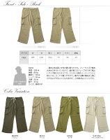 【GrandJunction】イージーカーゴパンツ/リラックスパンツ