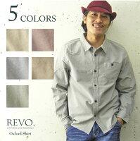 Revo./オックスフォードシャツ/長袖/プレーンシャツ