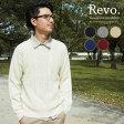 [Revo.]クルーネックケーブルニット/セーター/Uネック/ケーブル編み/レボ