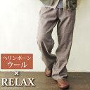[GrandJunction-Relax]ウールツイードイージーパンツ/リラックス/トラッド/ワイドシルエット