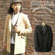 [GrandJunction]ウールチェスターフィールドコート/メンズ/フォーマル/日本製