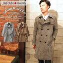 [GrandJunction]カラーネップツイードトレンチコート/メンズ/ウール/アイビー/日本製