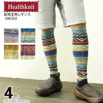 Geometric pattern leggings-length 9 min. ) / ボーダースパッツ / blue, Brown, pink and mens Womens support ( unisex )