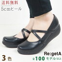 It is &amp;amp; [exchange correspondence]  / wedge sole pumps /5cm/Re:getA/R35 [free shipping in a review]