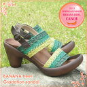 [/ exchange retransmission charges free of charge ]Canoe canoe sandals / banana heel knitting product made in free shipping in a review gradation sandals Lady's /BN114/ Japan including it]