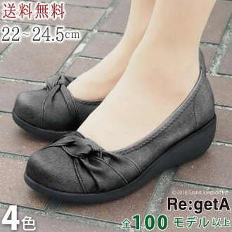 Regatta pumps 5 cm/R39 / denim Ribbon wedge pumps / Regeta Re:getA regatta / ladies / made in Japan / dealer