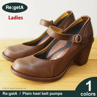 Regeta plain her belt pumps /SCR1301 / canoe