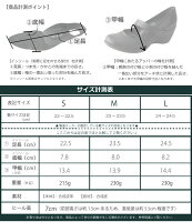 Re:getAリゲッタパンプス7cm/SCR5502/アーモンドトゥウェッジパンプス/Regetaリゲッタサンダル/メタリック/美脚/シンプル/カジュアル/フォーマル/レディース/日本製/正規取扱店