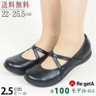 帆船賽泵吊帶 / RW0005 / pettanko pettanko 泵 / RegetaWork Regeta / righettawork 護士鞋辦公室鞋 / 婦女 / 日本 / 轉銷商