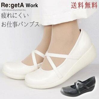 帆船賽泵吊帶 / RW0006 / 5 釐米楔形鞋跟 / RegetaWork Regeta / righettawork 護士涼鞋辦公室 / 婦女 / 日本 / 轉銷商