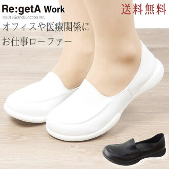 Re: 駕駛無賴 (婦女) 的木屐、 安慰、 護士鞋辦公室鞋 /RW0008 / / 做在日本皮划艇,righettawork 帆船賽 / / 白色 / 黑色 /Regetta
