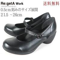 �ꥲ�å��ѥ�ץ��٥���դ�/RW0012/5cm�ҡ���/RegetaWorkRegeta/�ꥲ�å�������ե������塼��/��ǥ�����/������/�����谷Ź