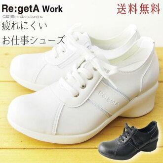 帆船賽鞋運動鞋側傾角 / RW0019 / 運動鞋 / RegetaWork Regeta / righettawork 護士鞋辦公室 / 婦女 / 日本製造 / 轉銷商