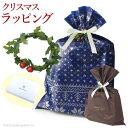 クリスマス ギフト ラッピング 冬のラッピング ウィンター ギフト包装 可愛い おしゃれ リース付き