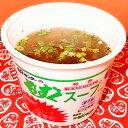 もずくセンターの生もずくスープ12食