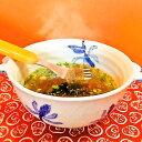 もずくを食べる生もずくスープ30食