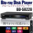 Blu-ray送料無料ブルーレイディスクプレーヤーCPRM対応(VRモード)DVDプレーヤー