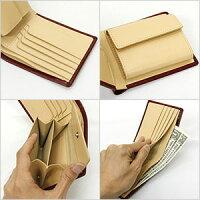 �����ɥХ���ۥ�֥����ܳץ���������ޤꤵ�����ϳץ��硼�ȥ�����å�û���ۥ֥�å�������ۥ쥶�����餪����wallet�»��Ѻ���saifu�����Ѻ��ۥ����������������դ���ץۡ�������ں��ۡۡڥ��