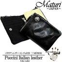 紳士用錢包 - 【SS50SS】短財布メンズ財布レザー二つ折り革ブラック【OMG1】