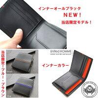 ���ۥ�֥���86�ܳ��ϳץۡ����ϥ��ɥۡ����쥶������������ޤꥯ�?�饤�����ϳץ������å�û���ۥ֥�å�������ۥ쥶�����餪����wallet�»��Ѻ���saifu�����Ѻ��ۥ����������������դ���ץۡ�������ں��ۡۡڥ��