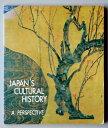 書籍 中古 Japan's cultural history A PERSPECTIVE 英語版
