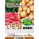イモ豆専用肥料 5kg