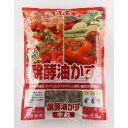 醗酵油かす(中粒) 2.5kg
