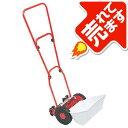 手動芝刈り機ホームモアーGHC-200【20cm】【RCP】【ガーデニングの森】