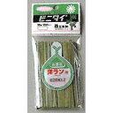ビニタイ 洋ラン用 10cm200本入り【RCP】【ガーデニングの森】