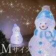3Dクリスタルモチーフ スノーマン M LIT-3D02L 【タカショー Takasho TAKASHO タカショウ 3Dクリスタルモチーフ スノーマン M LIT-3D02L】