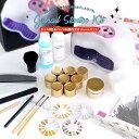 ◆ジェルキット◆カラージェル8色+ハート型LEDライト6W+ネイルアート用品44種付 ekonail ジェルネイルスターターキット / セルフネイルや..