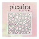 Pieadra (ピアドラ) ネイルシール 桜 ライトピンク 【ネコポス対応】