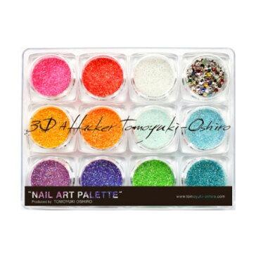 nail for all ネイルパーツ 3D Attacker ミックスグリッターパレット 3 pastel 【大城智之先生】【ネコポス対応】