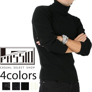 タートルネック ニットソー セーター ミックス ブラック ホワイト タートル