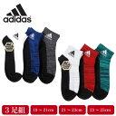 【ゆうパケット便送料無料】_1 adidas アディダス ス...