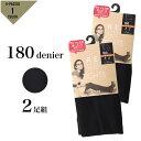 ショッピングタイツ 【送料無料】RELISH ORIGINAL TIGHTS レリッシュ タイツ レディース 婦人 アツギ ATSUGI ダブルニットプレーン 180デニール 生地二重 魔法瓶構造 ヌードトゥ 静電気防止加工 日本製 JAPAN ブラック
