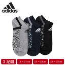 【ゆうパケット便送料無料】_1 adidas アディダス ク...