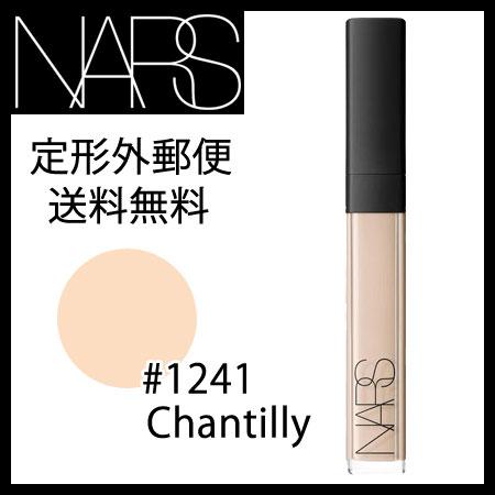 【定形外 送料無料】 ナーズ ラディアント クリーミー コンシーラー #1241 Chantilly -NARS-
