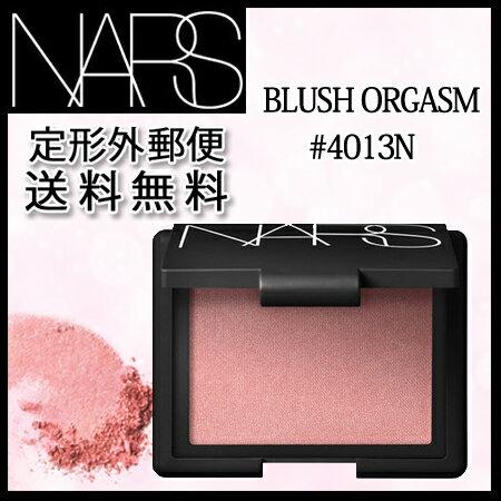 【定形外 送料無料】ナーズ ブラッシュ 4013N ORGASM -NARS-【定型外対象商品】