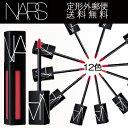 【定形外 送料無料】ナーズ パワーマットリップピグメント 選べる12色 -NARS-【定型外対象商品】