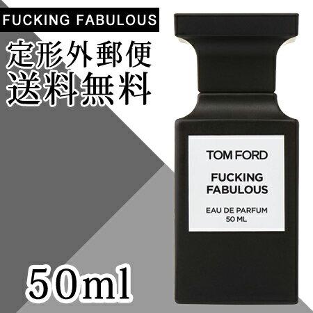 【送料無料】トムフォード ファッキング ファビュラス オードパルファム EDP 50ml -TOM FORD- 【並行輸入品】